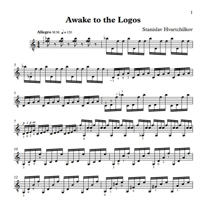 """Awake to the Logos"" Image"